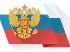 Возможность оставить отзыв на официальном сайте bus.gov.ru