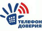 http://www.sochi.edu.ru/im/telephone11.jpg