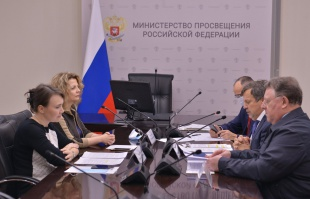 Формирование «Всероссийской базы образовательного потенциала субъектов Российской Федерации»