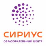 Продолжение реализации проекта с Образовательным центром «Сириус»