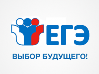 Внимание выпускников 11-х классов, обучающихся в школах других субъектов РФ, но находящихся в настоящее время на территории Краснодарского края!