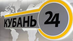 Проект «Телешкола Кубани» стартует с понедельника