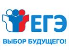 Регистрация на сдачу ЕГЭ в 2020 году