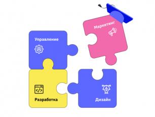 Всероссийская онлайн-конференция для 10-классников и их родителей